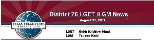 District76 LGET&LGM News / August, 2012