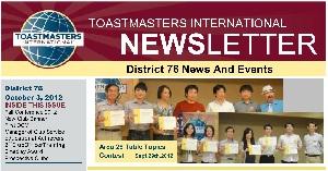 District76 News / September, 2012