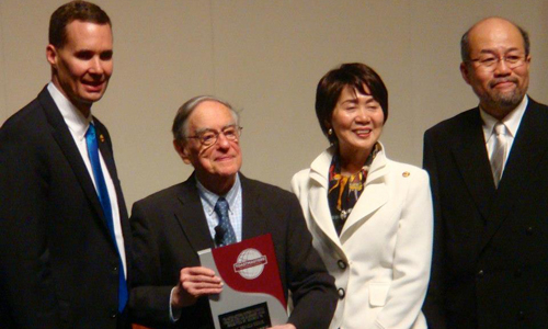 Communication and Leadership Award 2012