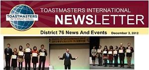 District76 News / November, 2012