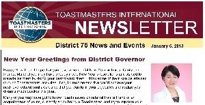 District76 News / December, 2012