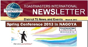 District76 News / February, 2013