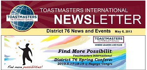District76 News / April, 2013