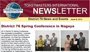 District76 News / May, 2013