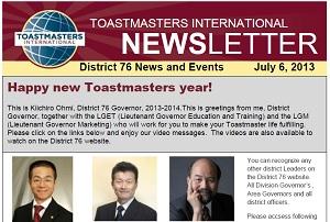 District76 News / June, 2013