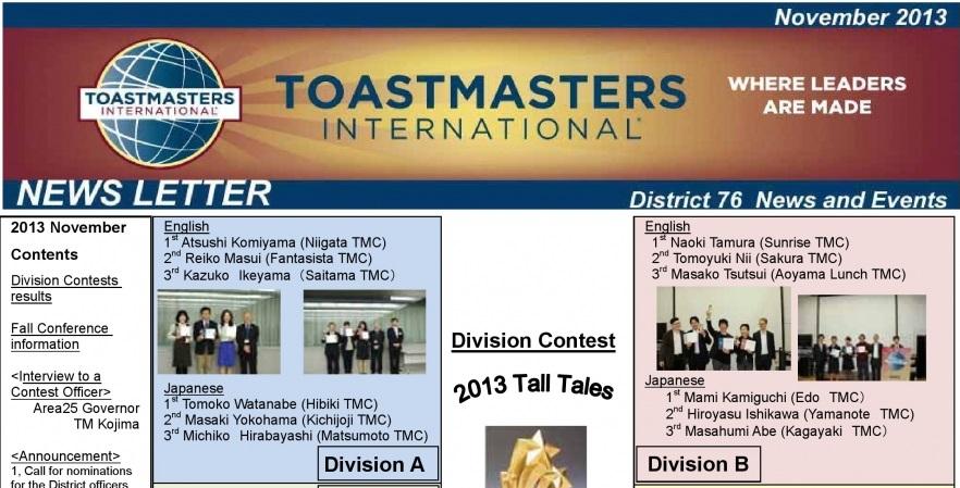 District76 News / November, 2013