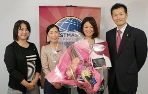Communication and Leadership Award 2014