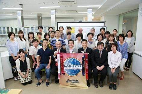 AtsugiZama Toastmasters Club