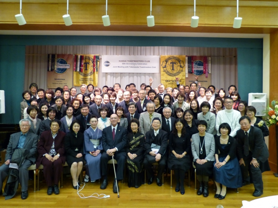 Kansai Toastmasters Club 50th Anniversary Celebrat