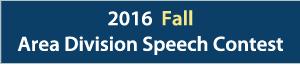 2016 Fall Area/Division Contest