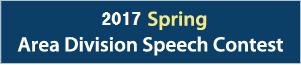 2017 Spring Area/Division Contest