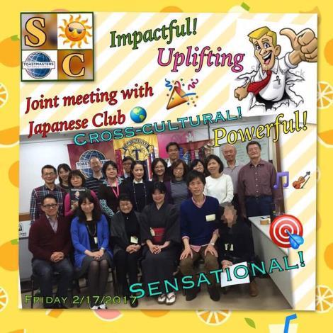 Japan-Taiwan Joint MTG JUSCPA Metropolitan TMC