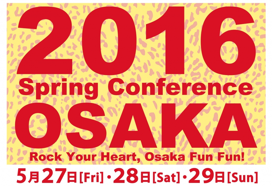 2016 Spring Conference in Osaka