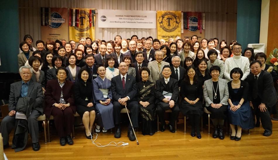 Kansai Toastmasters Club 50th anniversary