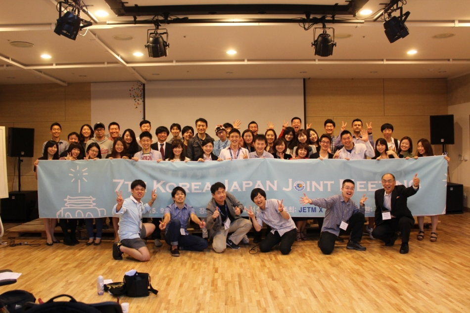 7th Japan-Korea Joint Meeting