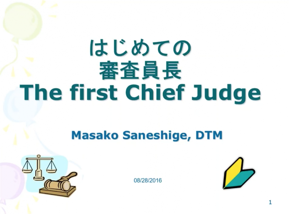 "The first ""Chief Judge"""