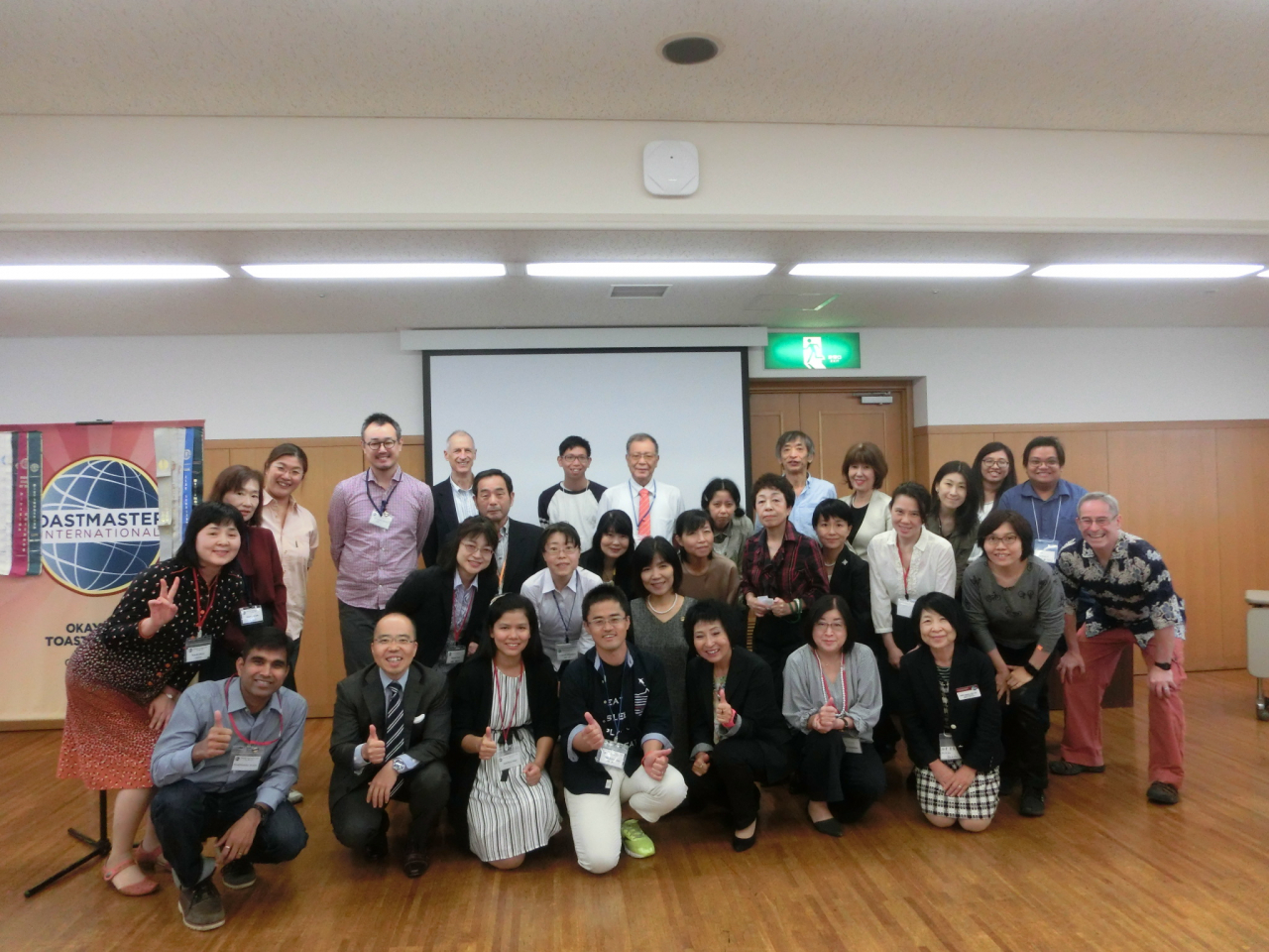 岡山トーストマスターズクラブ 20周年記念