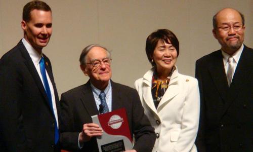 2012年コミュニケーション・リーダーシップ賞(ドナルド・キーン氏)授与式