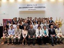 仙台トーストマスターズクラブ20周年記念