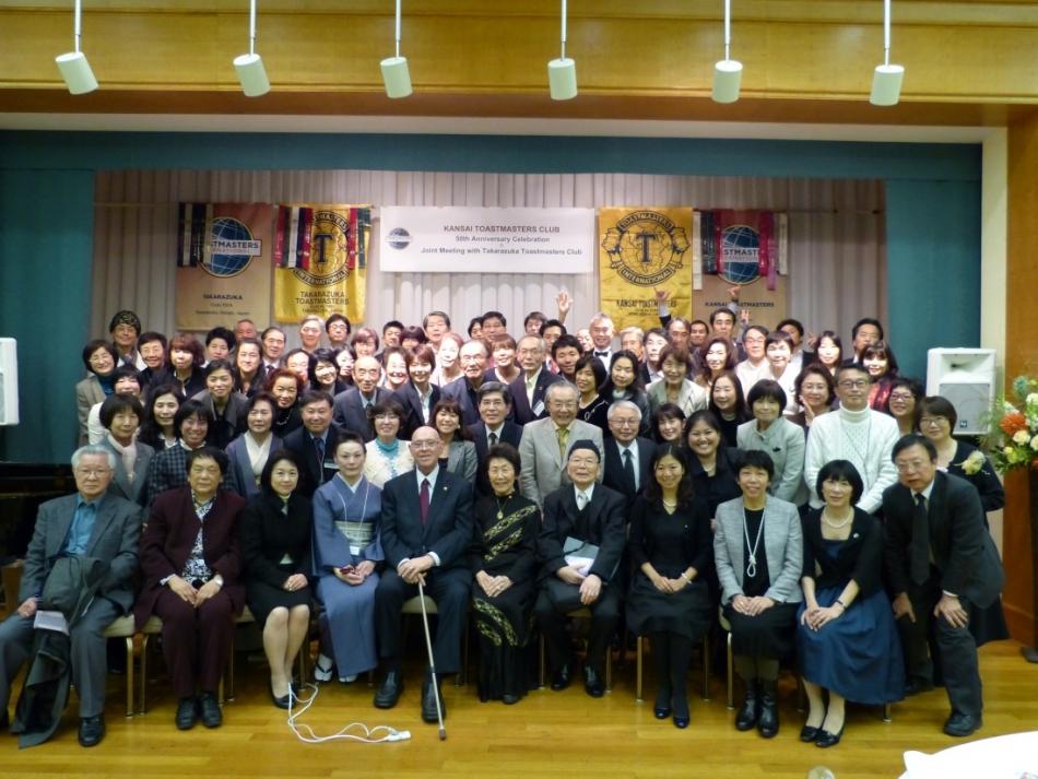 関西トーストマスターズクラブ50周年記念祝賀会 & 関西TMC&宝塚TMC合同例会