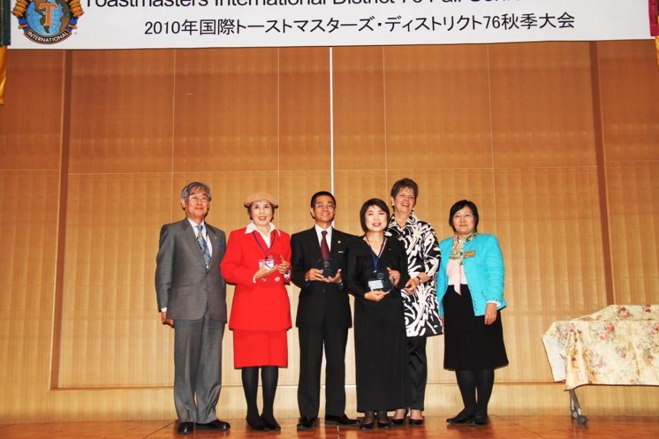 2010年日本語ユーモア入賞者